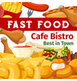 poster or menu for fast food cafe bistro vector image vector image
