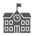 school building glyph icon school and education vector image vector image