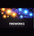 shining fireworks on transparent background vector image