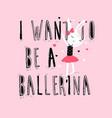 sweet ballerina bunny vector image vector image