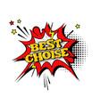comic speech chat bubble pop art style best choise vector image vector image