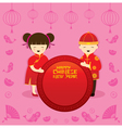 Chinese New Year Boy and Girl vector image vector image
