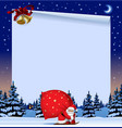 christmas and new year web page and greeting vector image