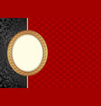 decorative background with golden frame vector image vector image