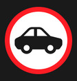 no motor and car sign flat icon vector image vector image