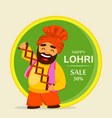 popular winter punjabi folk festival lohri vector image vector image