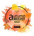 autumn leaf foliage watercolor vector image vector image