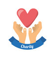 donation support symbol to charity of the people vector image
