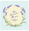 the lavender elegant card vector image vector image