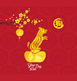 happy chinese new year 2018 card gold money year vector image