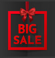 big sale bright holiday gift box frame banner vector image vector image
