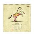 Calendar 2014 december Art horses for your design vector image vector image