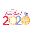 cute rat happy new year 2020 vector image vector image