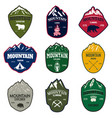set of mountain tourism hiking emblems design vector image vector image