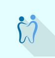 family dental logo icon flat style vector image