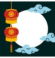 chinese lanterns decorations vector image