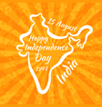 Happy Independence Day in India vector image