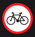 no bicycle bike prohibited sign flat icon vector image vector image