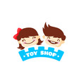 toy store logo cute kids shop symbol vector image vector image