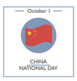 China National Day vector image