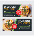 discount gift voucher asian food template design vector image vector image