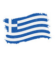 flag of greece grunge abstract brush stroke vector image vector image