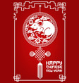 happy chinese new year 2020 rat sign paper cut vector image