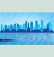 manila city skyline silhouette background vector image