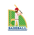 baseball player with equipment and professional vector image vector image