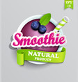 blueberry smoothie sticer vector image vector image