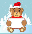 christmas card bear with a sign in the header vector image