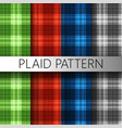 plaid pattern texture vector image