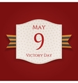 Victory Day 9th May greeting Card vector image vector image