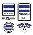 cape verde quality label set for goods vector image vector image