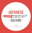 Poster Japanese culture Symbol of Japan vector image vector image