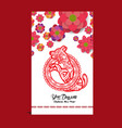 red paper cut a dog zodiac 2018 card with blossom vector image