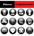 Set of fitness glossy icons vector image vector image
