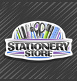 logo for stationery store vector image