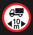 maximum vehicle length sign flat icon vector image vector image