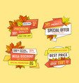 promo price advertisement autumn labels tags set vector image vector image