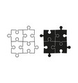 puzzle icon jigsaw with four piece logo for logic vector image