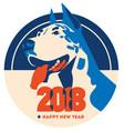 2018 happy new year dog greeting card vector image vector image