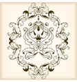 calligraphic frame vector image vector image
