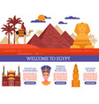 egypt travel vector image vector image