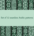 Set of 12 Arabic patterns vector image vector image