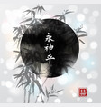 abstract black circle with ink wash painting in vector image vector image