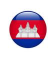 cambodia flag on button vector image vector image