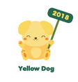 cute yellow dog in cartoon style 2018 new year vector image vector image