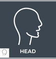 head related thin line ico vector image