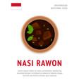 nasi rawon national indonesian dish vector image vector image